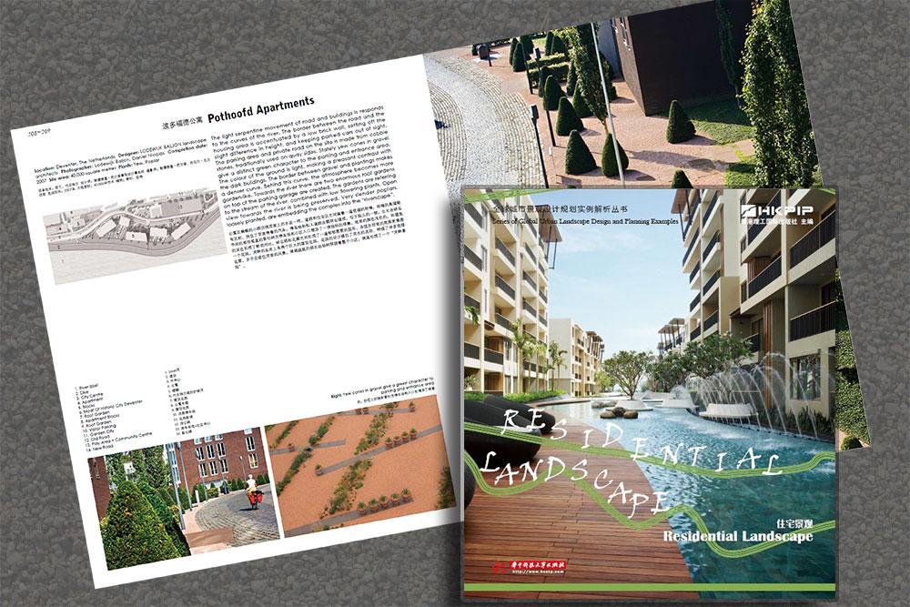 13_baljon_publicatie_Pothoofd_Apartments-2